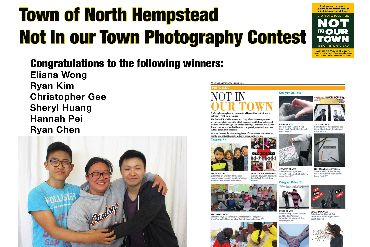 students who won photo contest