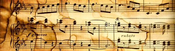 Music Department image header