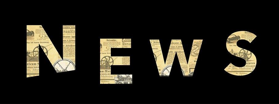 News Archive header