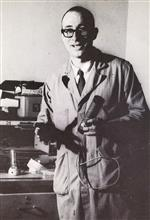 science teacher Lewis E. Love, as photographed in the 1966 edition of the North High School yearbook.