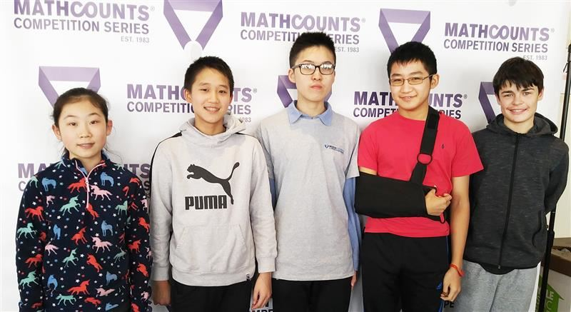 South Middle team members at the New York State MATHCOUNTS competition