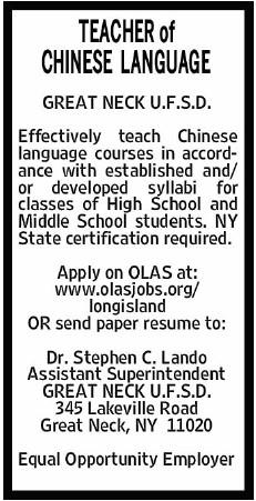 Teacher of Chinese Language